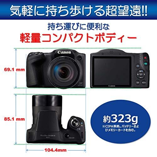 キヤノン『PowerShotSX430IS』