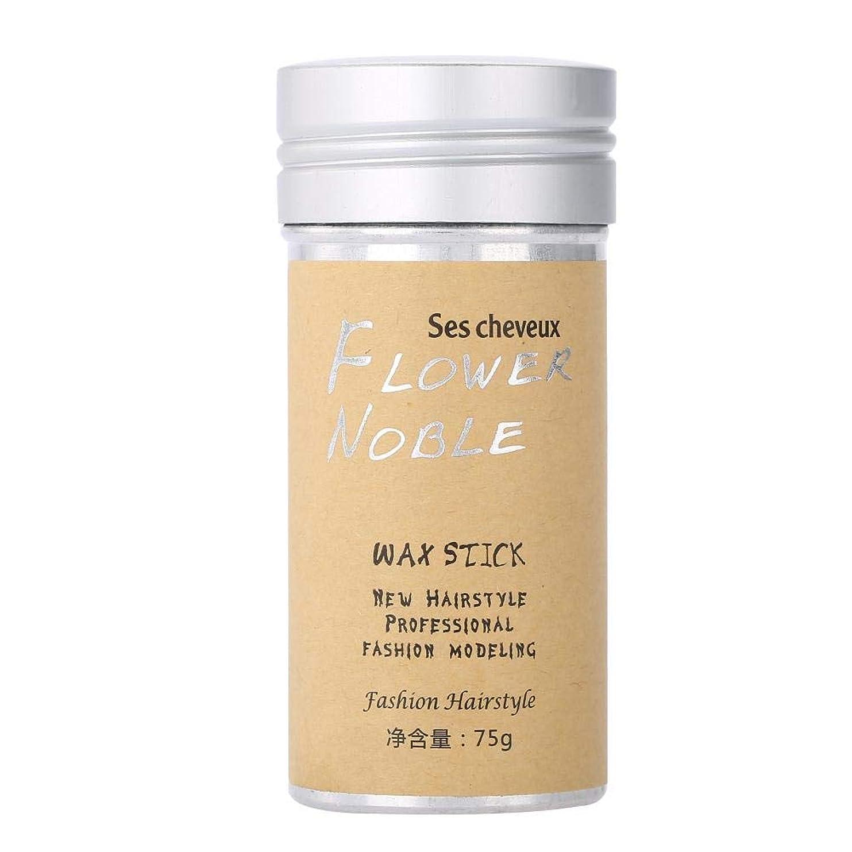 裸モール警報天然ヘアワックス 水ベースヘア スタイリングポマード ヘアモデリング ワックススティック 化粧道具 サロン 家庭用