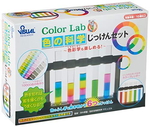 Scientific experiments set of colors (japan import)
