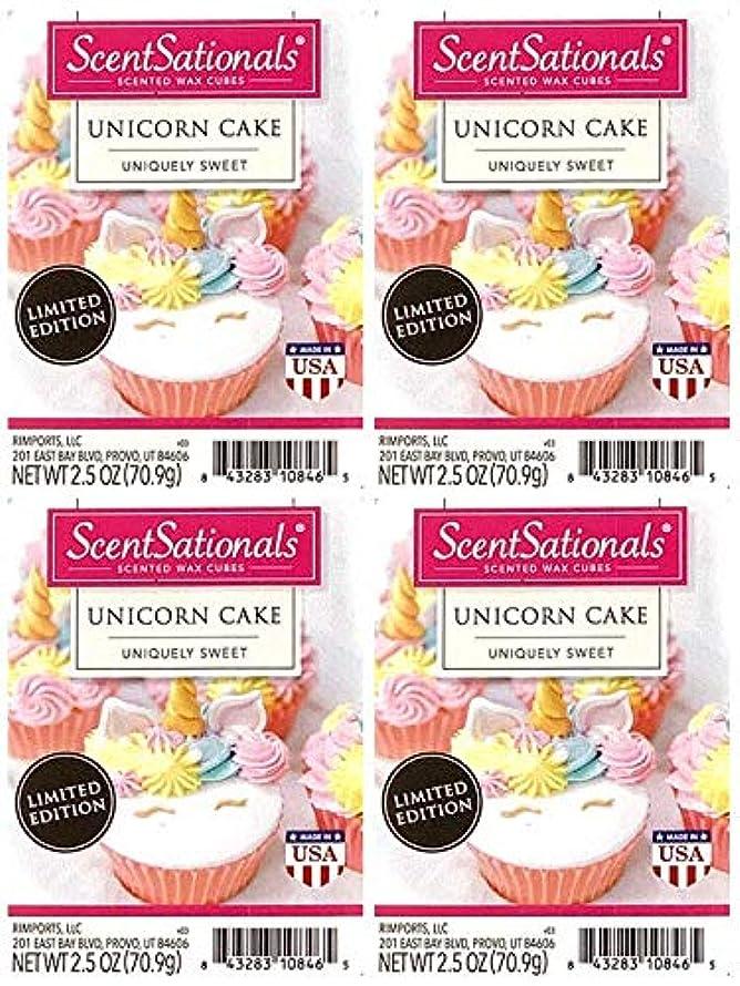 ScentSationals Unicorn Cake Wax Cubes - 4-Pack