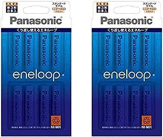 パナソニック ニッケル水素電池 単3形8本入×2セット Panasonic eneloop スタンダードモデル BK-3MCC/8C-2p (計16電池)