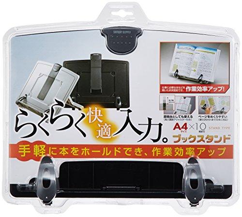 SANWA SUPPLY DH-317BK ブックスタンドデータホルダー ブラック