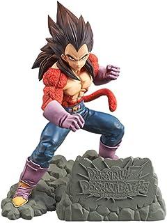 Banpresto: Dragon Ball GT Super Saiyan 4 Vegeta Figure