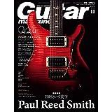 ギター・マガジン 2016年11月号