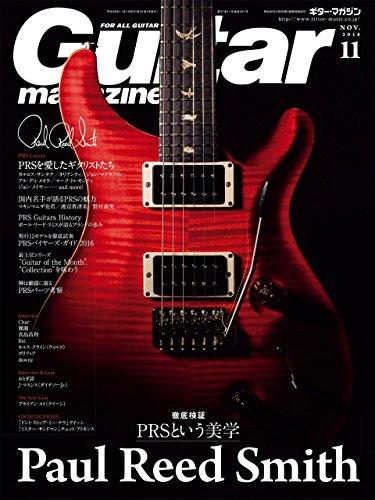 ギター・マガジン 2016年11月号の詳細を見る