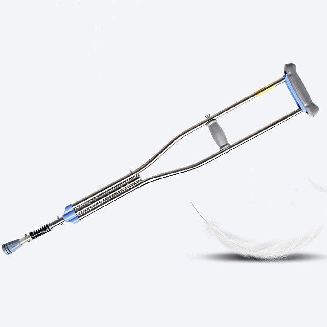 維持落胆したモザイク折りたたみ式杖、松葉杖中型119-139Cm脇の下サポートスティック、金属フレームノンスリップチップダンピングスプリングソフトサポート
