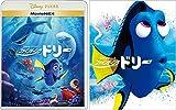 ファインディング・ドリー MovieNEX アウターケース付き(...[Blu-ray/ブルーレイ]