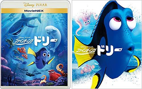 ファインディング・ドリー MovieNEX アウターケース付き [ブルーレイ+DVD+デジタルコピー+MovieNEXワールド] [Blu-ray]