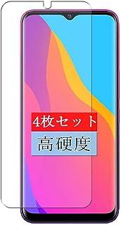 4枚 Sukix フィルム 、 Ulefone Note 8P 向けの 液晶保護フィルム 保護フィルム シート シール(非 ガラスフィルム 強化ガラス ガラス )