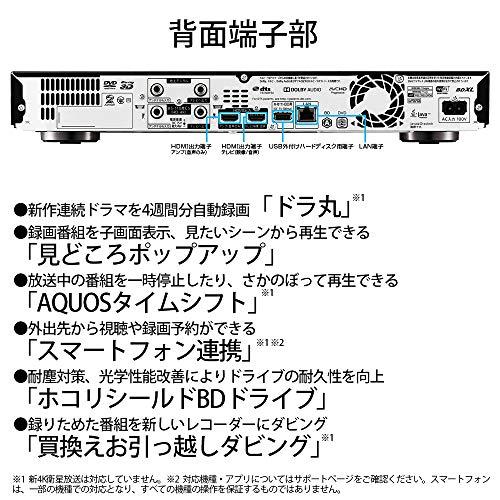 SHARP(シャープ)『AQUOS4Kレコーダー(4B-C40AT3)』