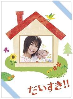 だいすき!! [DVD]