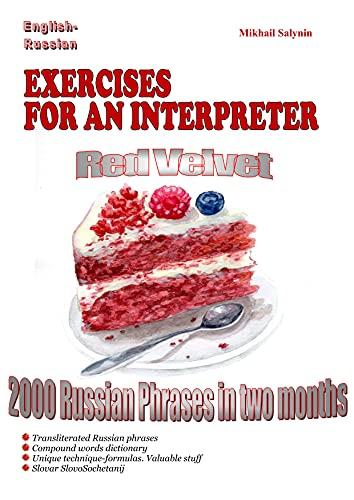 Red Velvet: Exercises for an interpreter (English Edition)