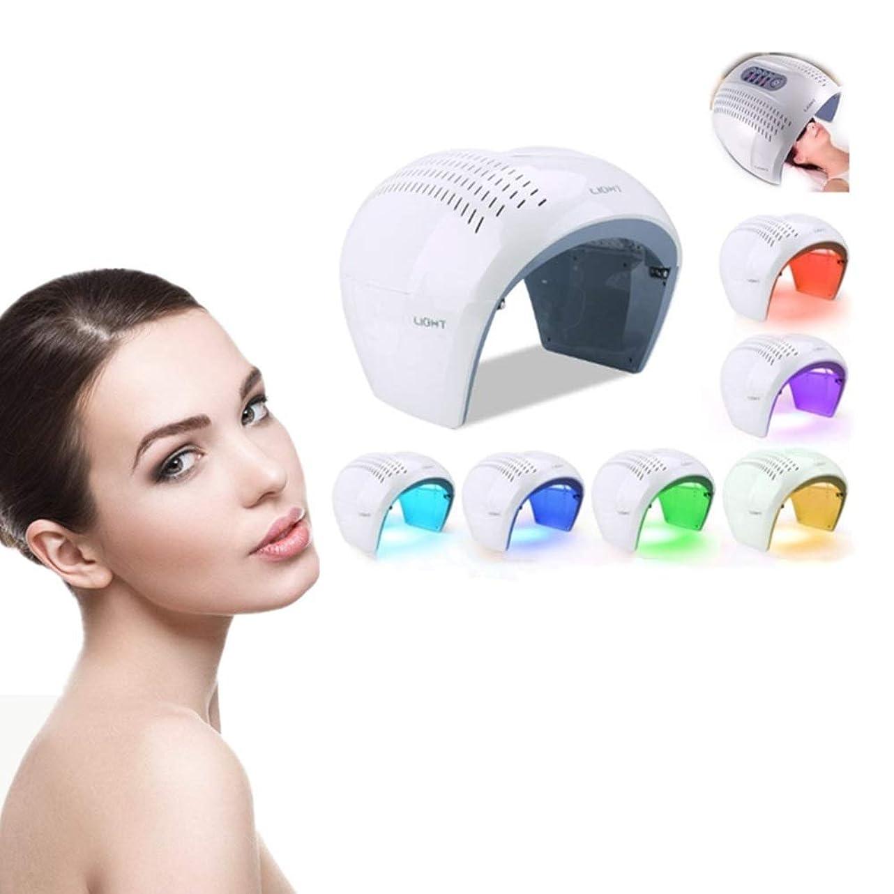 瞑想するよく話される尊敬する顔の光子療法の美のマスク、ホームケア7色LEDライトPDTの反老化のアクネの皮の若返りの引き締め顔の皮の美白の装置の反しわ