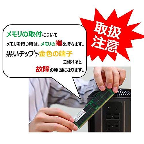 51BxsWyo8+L-「ASUS  Chromebox 2 CN62」のメモリ増設あれこれをまとめておく