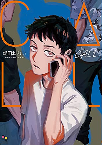 CALL (enigma comics)