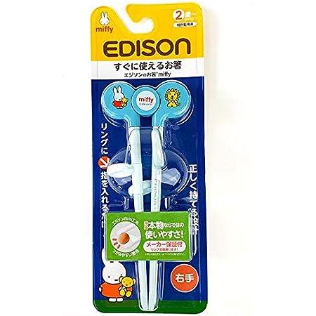 EDISON (エジソン) ミッフィー ブルー 1個 (x 1) 4544742914271