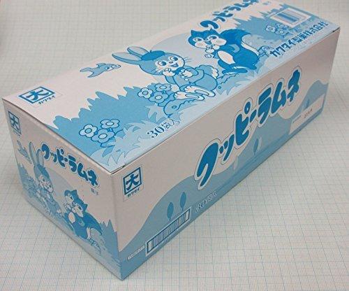 カクダイ製菓 クッピーラムネ 10G 1箱(30袋)