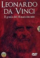 Leonardo Da Vinci - Il Genio Del Rinascimento (2 Dvd) - IMPORT
