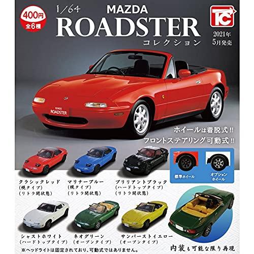 1/64 MAZDA EUNOS ROADSTER コレクション (マツダ ユーノス ロードスターコレクション) [全6種セット(フルコンプ)] ガチャガチャ カプセルトイ