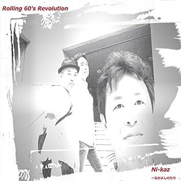 Rolling 60's Revolution