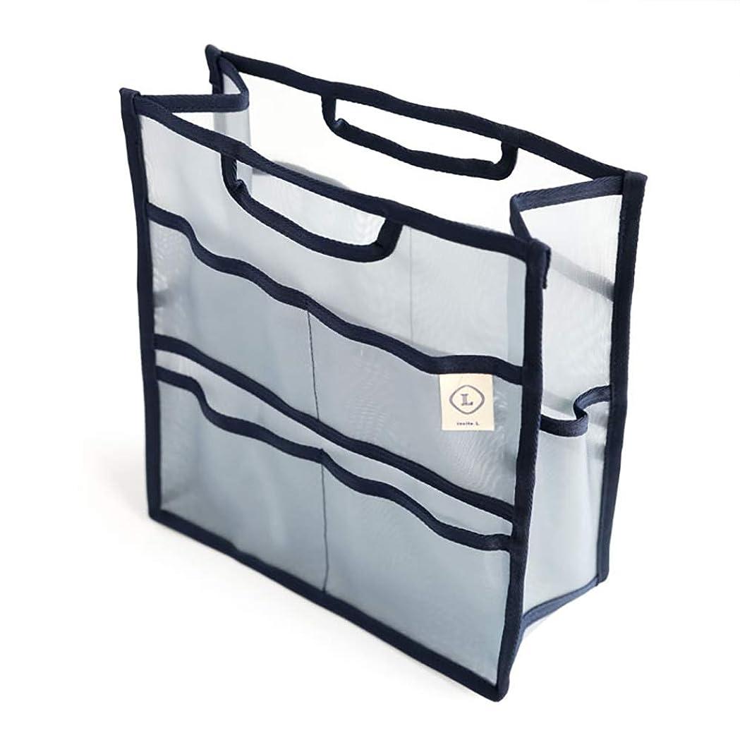 白鳥根拠納屋invite.L Mesh Bag in Bag L メッシュ素材 インナーバッグ バッグインバッグ