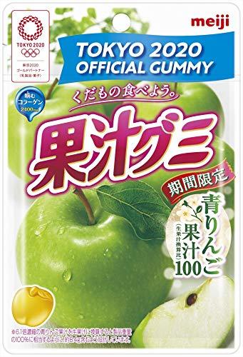 果汁グミ 青りんご 10個