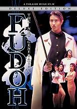 Fudoh: New Generation [DVD] [Region 1] [US Import] [NTSC]