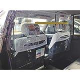アルファード対応 突っ張り棒(大) 飛沫感染対策用ビニールシート 車ビニールカーテン 飛沫防止 保護シールド パーティション タクシー 日本製
