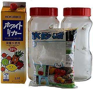 35% ホワイトリカー1.8L デカンタ2.2L 空瓶2本 氷砂糖1kg付