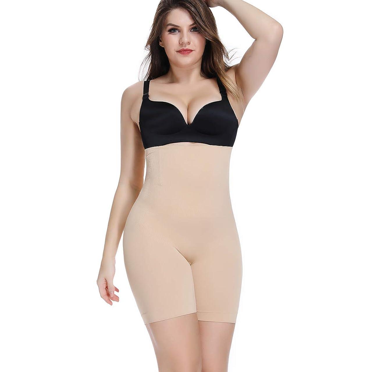 Shapewear Shorts for Women Tummy Control High Waist Body Shaper Seamless Butt Lifter Mid-Thigh Slimmer Panty
