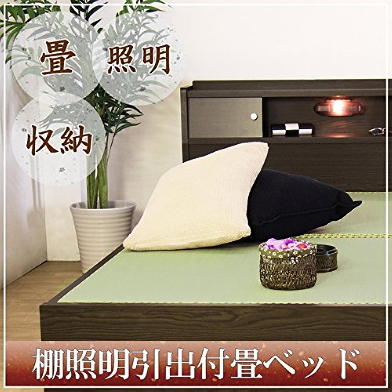 豆腐可塑性宣言畳ベッド セミダブル 棚照明引出付 to-a151-sd ブラウン