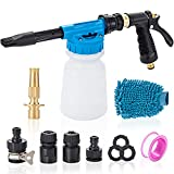 INGOFIN Car Wash Foam Cannon Gun for Garden Hose - Car Wash Foam Soap Sprayer Snow Foam Blaster with Metal Handle,Adjustable Nozzle,6 Level Ratio Dial,Washing Mitts,Quick Connector to Any Garden Hose