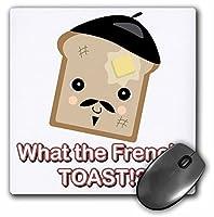 3drose LLC 8x 8x 0.25インチマウスパッド、かわいいKawaii What The French Toast ( MP _ 102744_ 1)