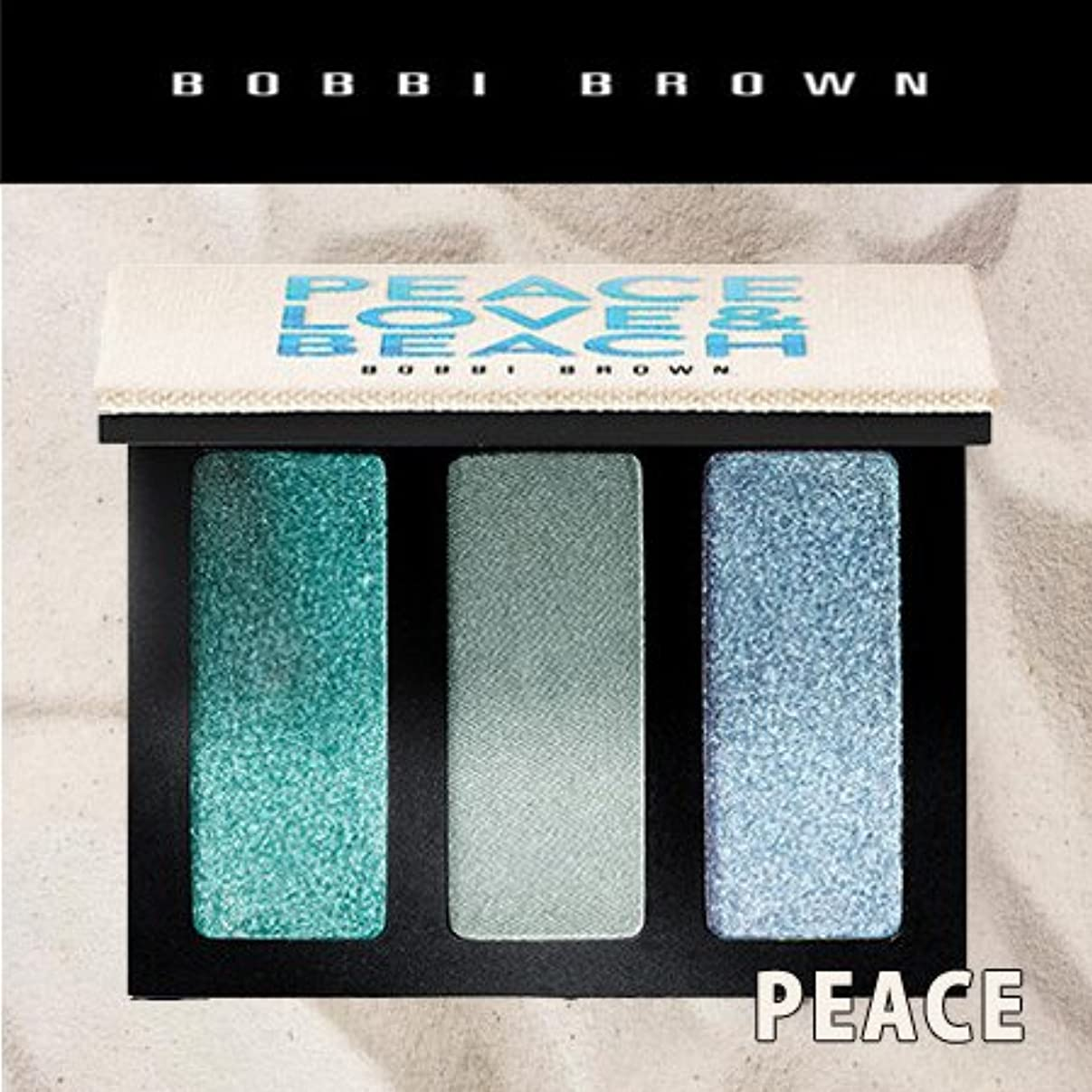 弁護タクトトンネルボビイブラウン アイシャドウ トリオ ピース,ラブ&ビーチ #ピース PEACE (限定品) -BOBBI BROWN- 【並行輸入品】