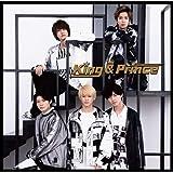 【メーカー特典あり】 King & Prince(通常盤)(CD)【特典:クリアポスター(A3サイズ)付】