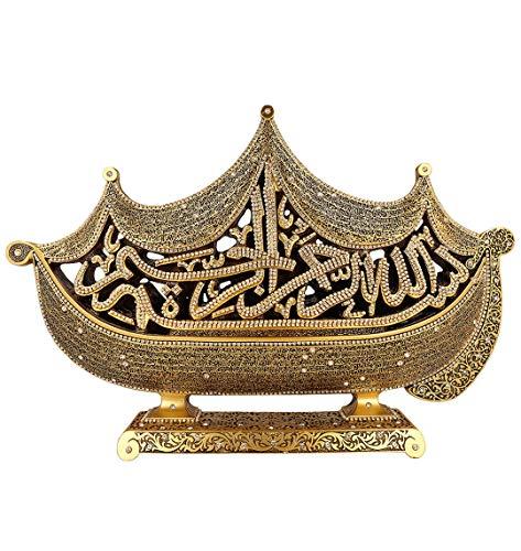 Ilm Verlag Dekoschiff mit Besmele und Siegessure, Surah Al Fath (Gold)