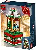 LEGO Christmas Carousel 2018 Limited Edition Set