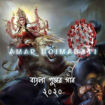 Amar Haimabati a Bengali Song