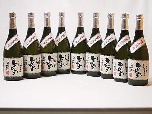 純米焼酎 長期貯蔵限定酒 自家栽培米ひのひかり 常圧蒸留(熊本県)恒松酒造 720ml×9本