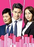 ラスト・チャンス!〜愛と勝利のアッセンブリー〜DVD-SET2[GNBF-3414][DVD]