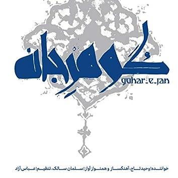 Gohar-E-Jan