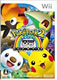 PokePark 2 - Beyond the World (Import Japonais)