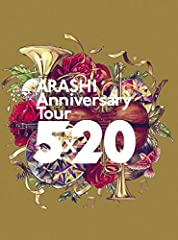 ARASHI Anniversary Tour 5×20(DVD)(初回仕様)