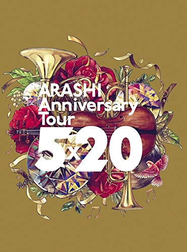 [画像:ARASHI Anniversary Tour 5×20(Blu-ray)(初回仕様)]