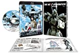 THE NEXT GENERATION パトレイバー/第2章 [Blu-ray] image