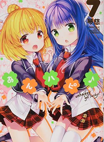 あんハピ♪ (7) (まんがタイムKRコミックス フォワードシリーズ)