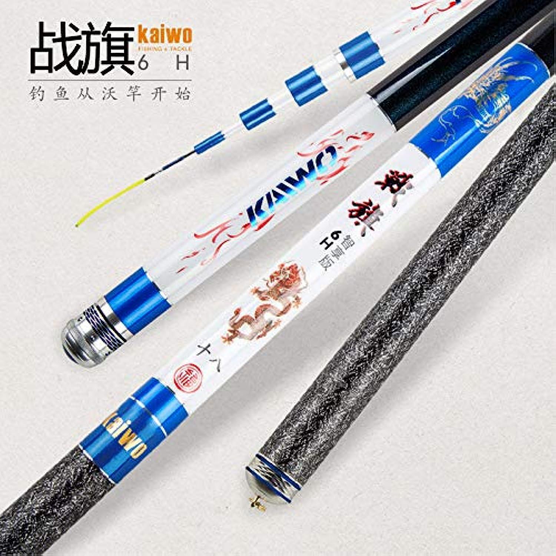Kaiwo Seiko Battle Flag Zhixiang Version 6H Black Pot Battle Pole Rod 19 Tone Ultra Light Super Hard Carbon Fishing Rod Fishing Gear
