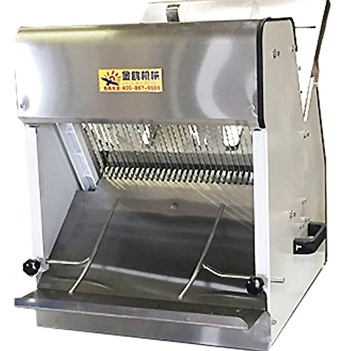 Heavy Duty Electric Bread Slicer Automatic Stainless Steel Commercial Grade BS1