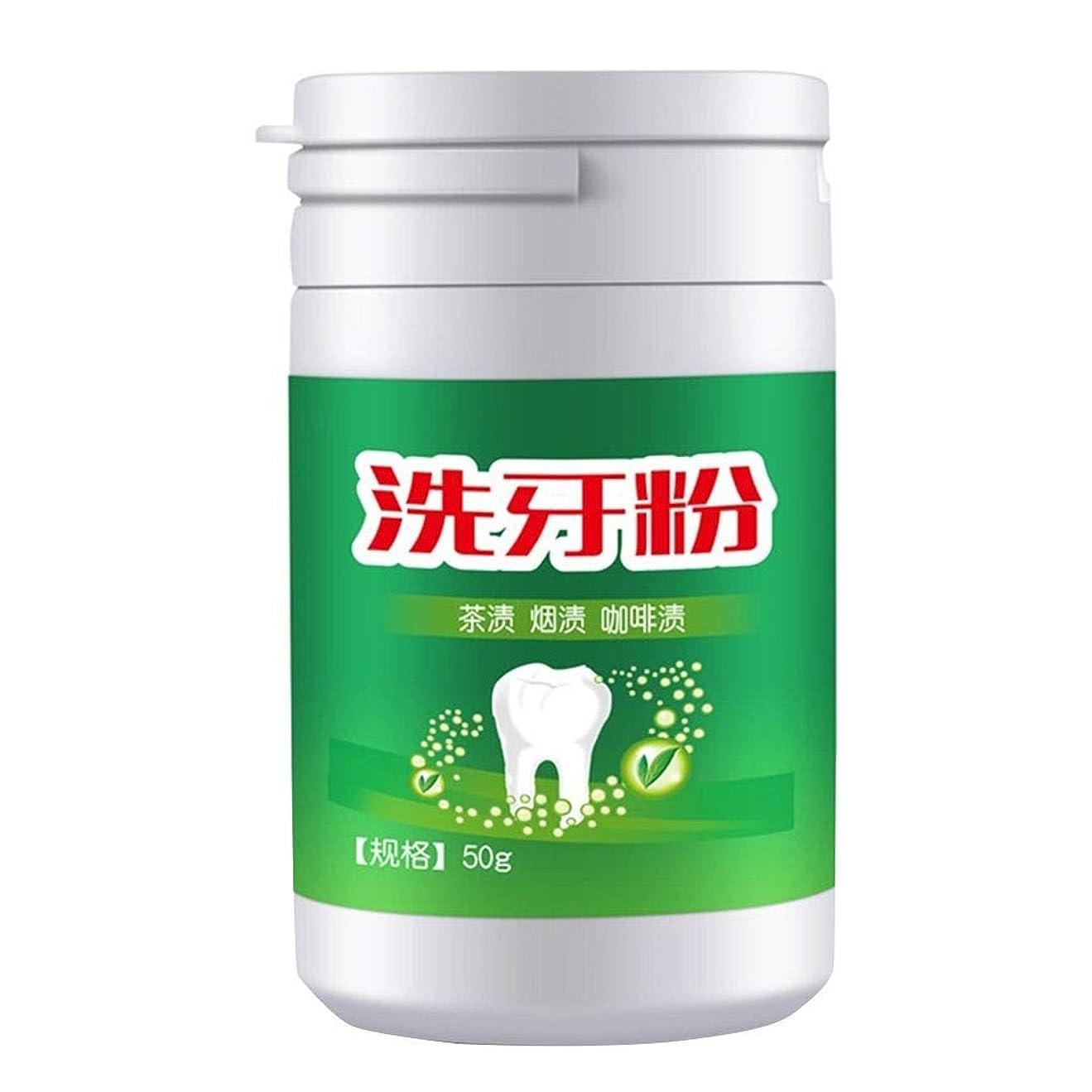 突然干渉描写KOROWA 歯磨き粉 ステイン リムーバー 口腔衛生 ヘルス ケア ツール 喫煙を使用し 毎日イエロー ホワイトニング パウダープラーク