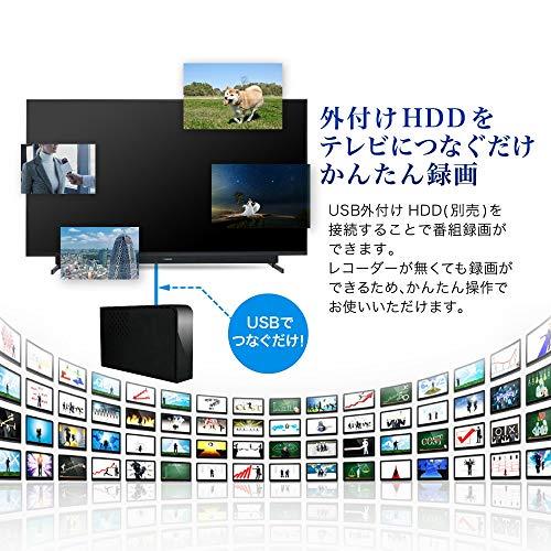 『テレビ 65型 65インチ 4K対応 液晶テレビ 地上・BS・110度CS 外付けHDD録画機能対応 裏番組録画機能搭載 HDR対応 ダブルチューナー メーカー1000日保証 MAXZEN JU65SK04 【代引き不可】』の8枚目の画像